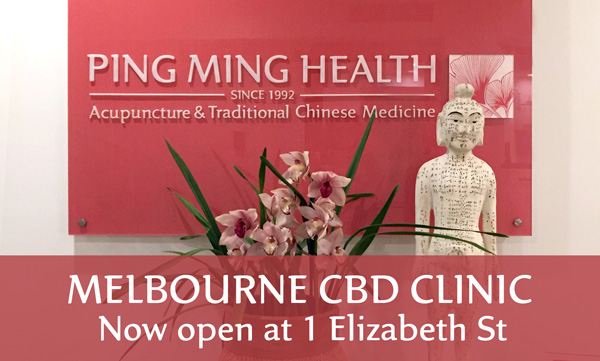 Ping Ming Health Melbourne CBD Clinic